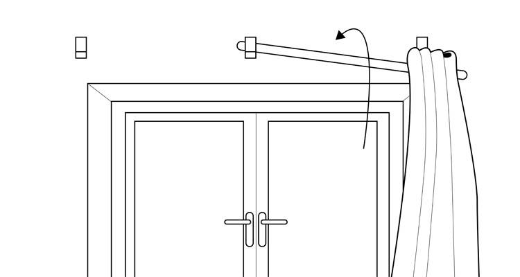 how to fit a curtain pole 9